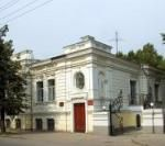 Нижегородский Дом бракосочетаний